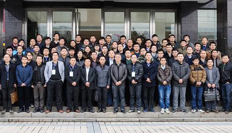 2015第二届全国硬质合金技术交流与培训会